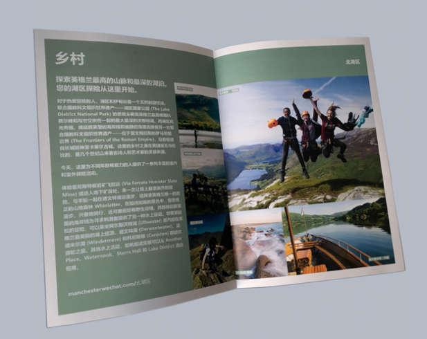 North Lakes China Forum
